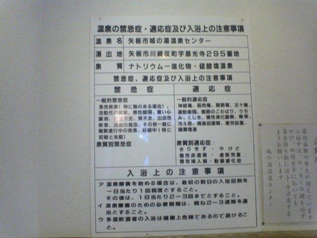 NEC_0275