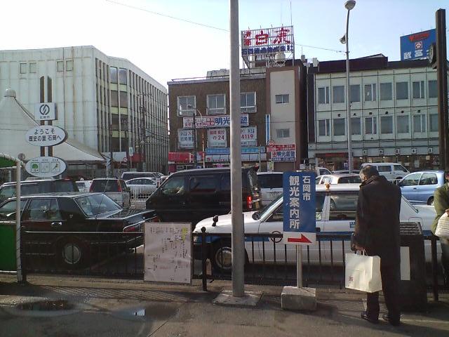 JR石岡駅前